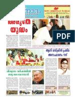 Jeevanadham-08 Sept. 2013