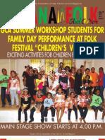 Guyana Folk & Culture August 2013