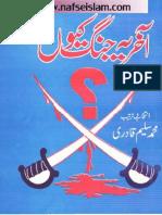 Akhir Yeh Jang Kyon ? (Urdu Book)