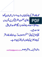 Muhammad Khalid Akhtar-Stories, Pictures, Articles-Rashid Ashraf