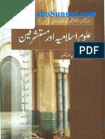 Uloom e Islamia Aur Mustashreqeen