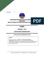 Trial Kedah Science SPM 2013 Skema Paper 1_Paper2