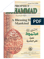 Prophet Muhammad a Blessing for Mankind