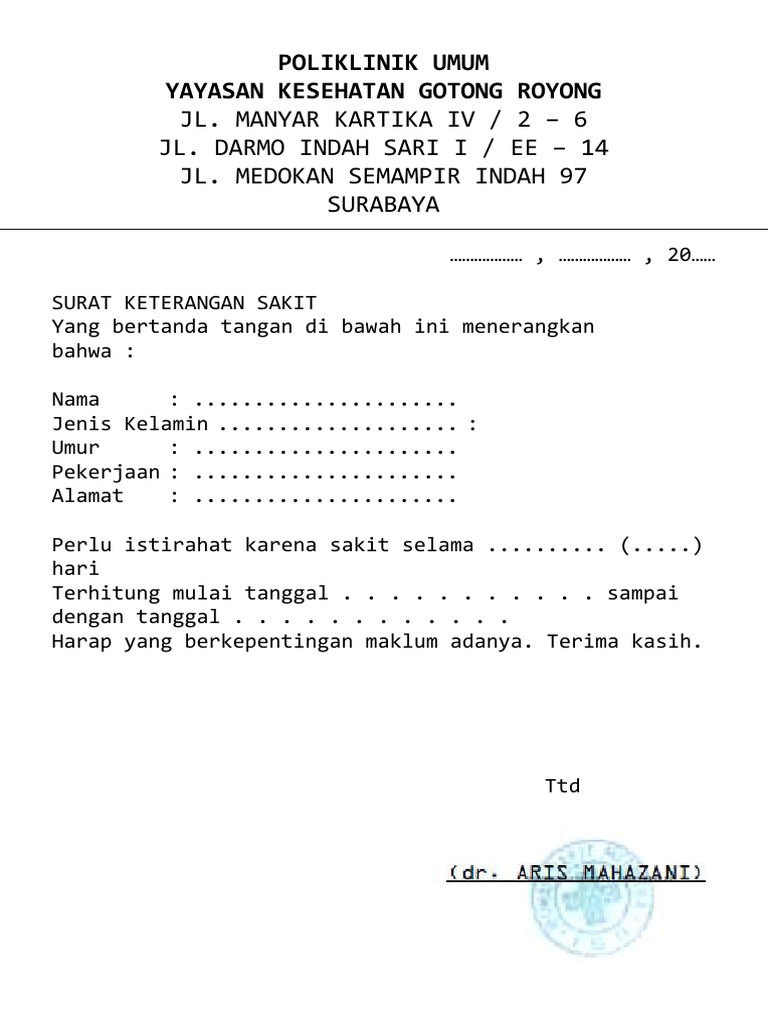 Surat Dokter Kosong Surabaya Pdf