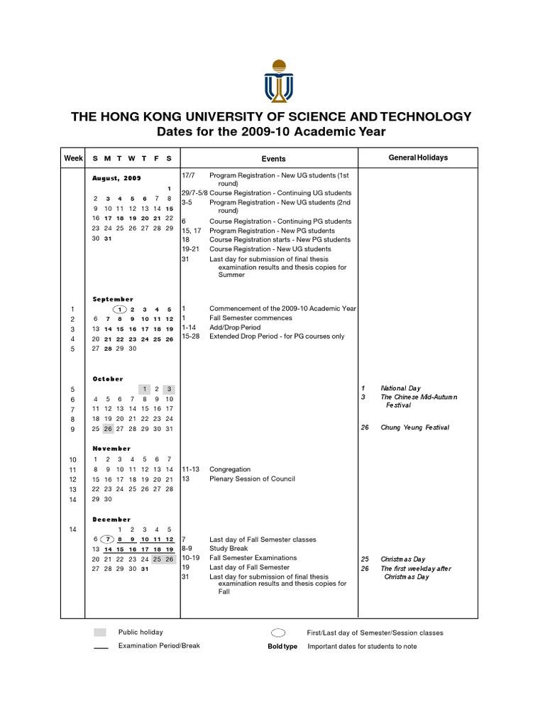 Phd thesis hkust