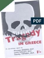 Tragedy in Greece
