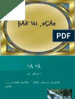 irattaikkilavi2-120112074701-phpapp01
