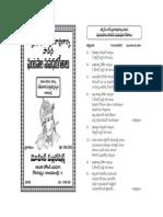 gantasalaANRhits.pdf