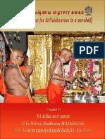 SH108 - Vaishnava Sadachara Chulakam