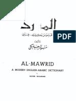 قاموس_المورد_انكليزي_عربيalmawred dictionary-english arabic