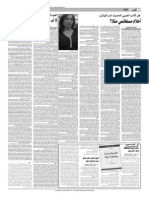 journale.pdf