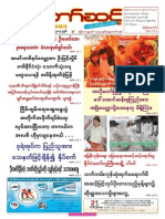 The Myanmar Herald