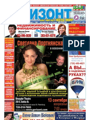 Мишель Уильямс Принимает Ванну – Провокатор (2008)