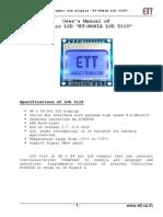 User_Manual_ET_LCD5110.pdf