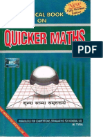 Quicker Maths by M.TYRA