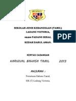 Kertas Kerja Karnival Bahasa Tamil 2013