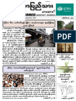 The Burmese Journal (Septemb-2013)