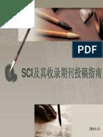 SCI Publication