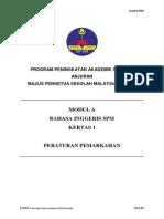 Trial Kedah English SPM 2013 K1 SKEMA