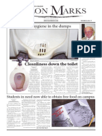 Page design - March 7, 2012