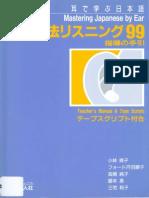 Mastering Japanese by Ear - Teacher's Book.pdf