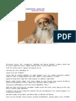 Aththanaikkum Aasaipadu in Tamil by Sadhguru Jaggi Vasudev