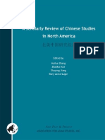A Scholarly Review of Chinese Studies in North America