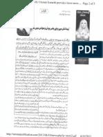 Baba Muhammad Yahya Khan