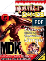 Computer Games 05 (1997)