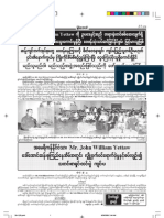 mr yettaw news from myanmar light newspaper