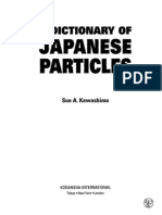A Dictionary of Japanese Particles - Sue a Kaw