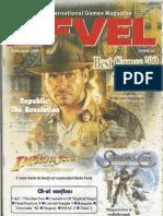 Level 29 (Feb 2000)