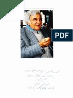 Birahehaye Andisheh Jamali