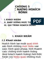 QTH-2007-CH5