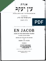 Rabbi Jacob Ibn Chabib - Ein Jacob - Vol 1