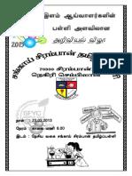 Science Fair Program
