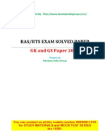 GK and GS Solved Paper 2010