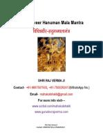Lord Hanuman Mala Mantra Sadhana Evam Siddhi(हनुमान माला मंत्र साधना एवं सिद्धि)