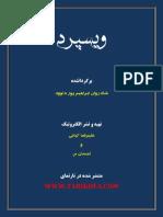 Visperad.pdf