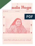 Nirmala Yoga March April 1984 Vol 4 No-20 BOOK