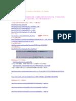 寶馬工程師及寶馬系列軟件一些下載地址 (1)