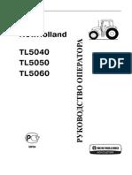 Руководство оператора NH TL5000