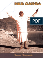 Mother Ganga by Swami Sivananda