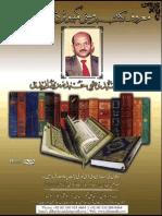 Ibrat Angez Waqeat