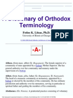 Orthodox Terms