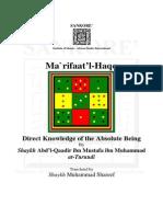 maarifaatl-haqq