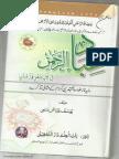 Ibadur Rehman