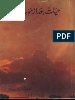 Hayat Baad-az-Maut