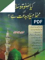Kia Salat o Salam or Mehfil E Meelad Bidat Hay