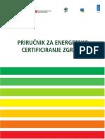 Priručnik za energetsko certificiranje zgrada
